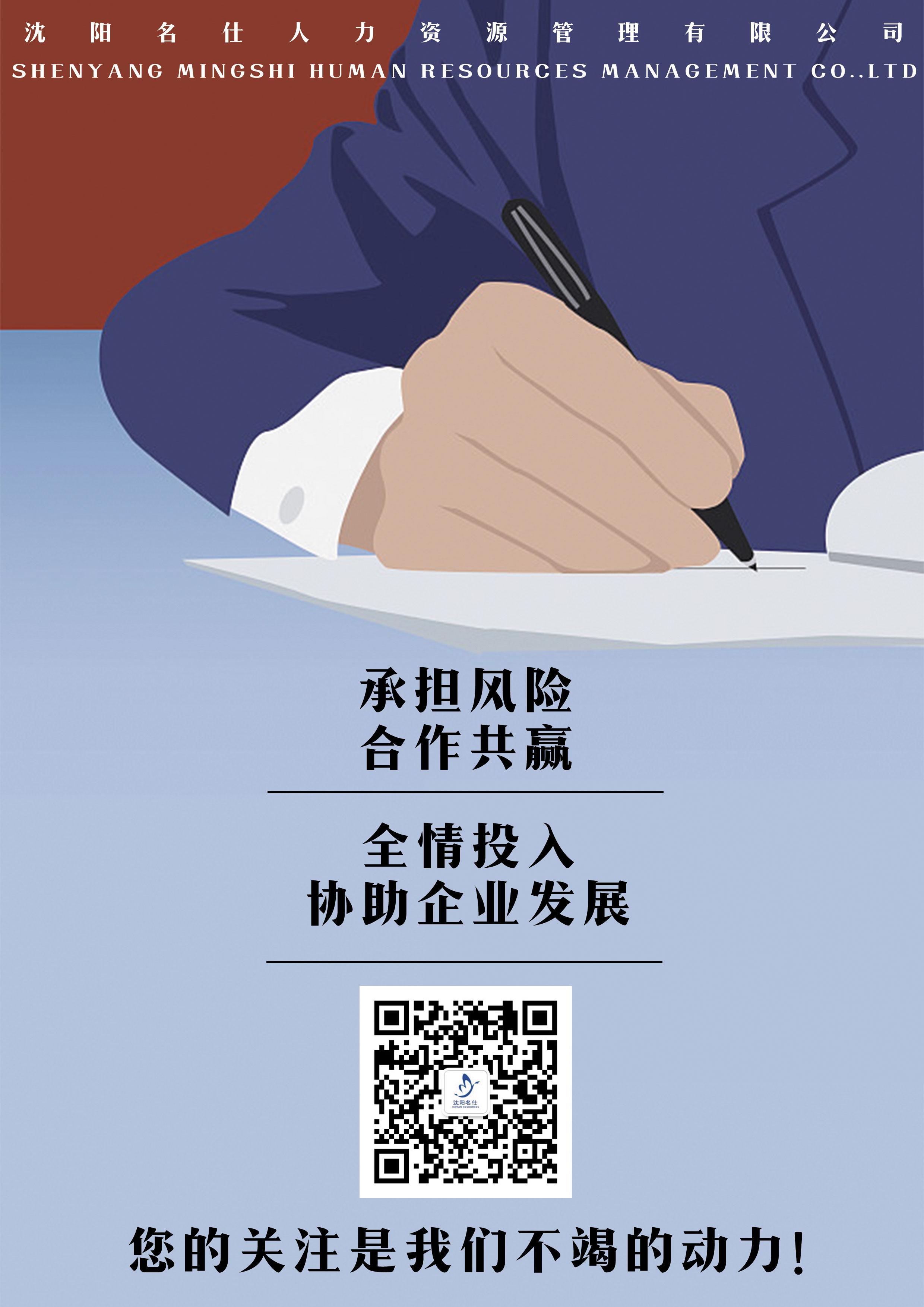企业海报01.jpg